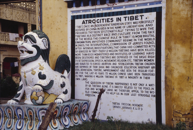 4 134a 1994 Tibet Atrocities Sign in Varanasi